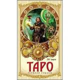 НастИгра Карты ТАРО Зеркало судьбы (78 карт) (в коробке) Т-8024, (Рыжий кот)