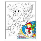 ХолстДляРисованияПоНомерам Снеговик с елкой (холст 20*25см, краски акриловые, инструкция) Х-7709, (Рыжий кот)