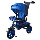 Велосипед-коляскаLAMBORGHINI L3B (3-х колесный,ручка управления,надувные колеса d=10 и 12 дюймов,регулируемая спинка,свет,звук,LCD дисплей) (синий), (SHENZHEN GBC GLORY BUSINESS CORPORATION LTD)