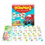 НастИгра Домино. Для мальчиков (+пазлы 18 дет.) (в коробке) (от 3 лет) ИН-6756, (Рыжий кот)