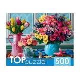 ПазлыTOPpuzzle 500 дет. Вазы с яркими цветами ХТП500-4234, (Рыжий кот)