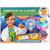 ОпытыИграемВместе Энергия из слизи (3 опыта) (комплектующие для изготовления) (в коробке) (от 6 лет) TX-10018, (Shantou City Daxiang Plastic Toy Products Co., Ltd)
