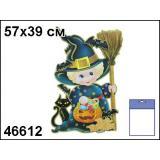 Наклейка для интерьера 3D Колдунья (Happy Halloween) (57*39см) 46612, (YiWu RunXiang Cultur)