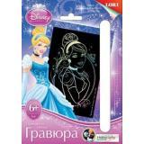 LORIГравюраГолографик-мини Disney Принцессы. Прекрасная Золушка (основа с контуром рисунка, штихель, инструкция) (от 6 лет) Грд006, (ООО