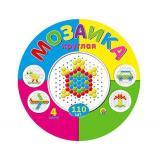 Мозаика 110 дет. (d=13мм, 4 цвета, круглая плата) (от 3 лет) М-5656, (Рыжий кот)