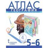 Атлас 5-6кл География. Введение в географию. Физическая география (составитель Банников С., Домогацких Е.), (Русское слово, 2017), Обл, c.35