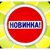 КЖ-1019 Набор POS-материалов для магазинов