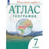АтласФГОС 7кл География (Учись быть первым!) (4-е изд., испр.), (Дрофа, РоссУчебник, 2018), Обл, c.64