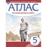 Атлас 5кл История Древнего мира (Линейная структура курса), (Дрофа, РоссУчебник, 2018), Обл, c.40
