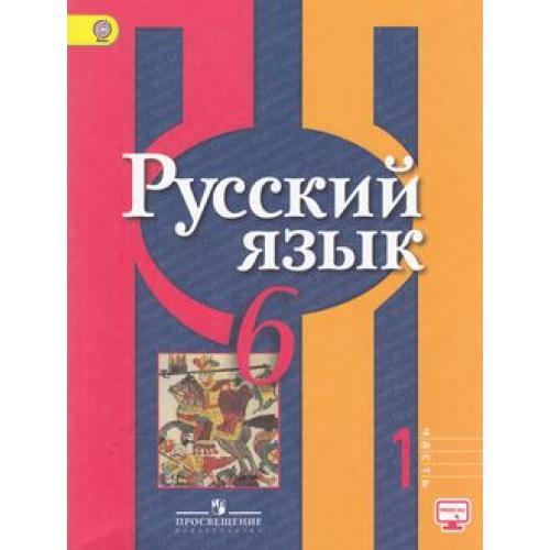 Настоящее пособие содержит выполненные домашние задания по русскому языку для 8-х классов средних общеобразовательных