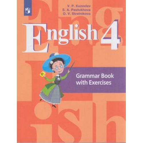 Решебник По Английскому Языку 5 Класс Prosveshcheniye Publishers