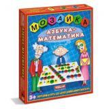 Мозаика 110 дет.  Азбука+Математика (d=30мм) (пластик) (в коробке) (от 3 лет) 01004, (Стеллар)