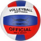 X-Match Мяч волейбольный (1 слой PVC, камера резина, машинная сшивка) 56457, (Shantou Gepai Plastic lndustrial Сo. Ltd)