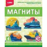 LORIМагнитыИзГипса Военные корабли (комплект материалов для изготовления) (в коробке) (от 5 лет) М071, (ООО