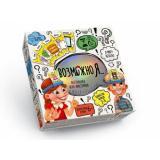Настольная Игра Возможно Я (игровые элементы, правила) (в коробке) (от 6 лет) G-MI-02-01/327518, (DankoToys)