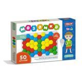Мозаика 50 дет. Для малышей (d=40мм) (пластик) (в коробке) (от 1 года) 01015, (Стеллар)