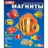 LORIБарельеф Коралловые рыбки (комплект материалов для изготовления) (в коробке) (от 5 лет) М004, (ООО
