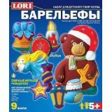 LORIБарельеф Елочные игрушки. Рождество (комплект материалов для изготовления) (в коробке) (от 5 лет) Н063, (ООО