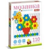 Мозаика 110 дет. Сфера (d=30мм) (пластик) (в коробке) (от 3 лет) 01038, (Стеллар)