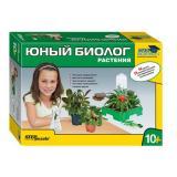 ДомашняяЛаборатория Юный биолог. Растения (оборудование для проведения научно-познавательных опытов) (в коробке) (от 10 лет) 76048, (Степ Пазл)