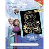 LORIГравюраGold Disney Холодное сердце. Анна (основа с контуром рисунка, штихель, инструкция) (от 6 лет) Грд024, (ООО