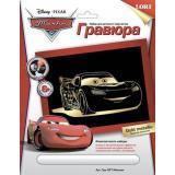 LORIГравюраGoldMetallic Disney Тачки. Маккуин (основа с контуром рисунка, штихель, инструкция) (от 6 лет) Грд037, (ООО