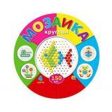 Мозаика 150 дет. (d=13мм, 4 цвета, круглая плата) (пластик) (от 3 лет) М-5657, (Рыжий кот)