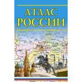 АтласКомпактный Атлас России, (АСТ, 2021), Обл, c.80