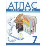 Атлас 7кл География. Материки и океаны (сост. Банников С., Домогацких Е.), (Русское слово, 2020), Обл, c.67