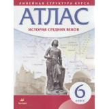 Атлас 6кл История Средних веков (Линейная структура курса), (Дрофа,Просвещение, 2021), Обл, c.40
