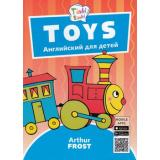Tinkilinki Фрост А. Игрушки=Toys (QR-код для аудио) (от 3 до 5 лет), (Титул, 2018), Обл, c.24