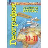 Атлас 10-11кл География (базовый уровень) (прогр. Сферы) (Заяц Д.,Кузнецов А.), (Просвещение, 2021), Обл, c.64