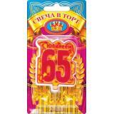5241162 Свеча в торт цифра 65
