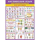 002519 Плакат