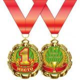 151100649 Медаль металлическая