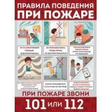 2205400 Плакат