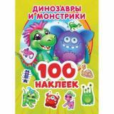 100Наклеек Динозаврики и монстрики (А5), (Умка, 2021), Обл, c.4