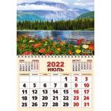 66902 Календарь одноблочный 2022 Озеро, маки (А3), (Келинс, 2021), Обл