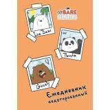 Ежедневник We bare bears (А5) (недатированный), (Эксмо, 2021), Инт, c.144