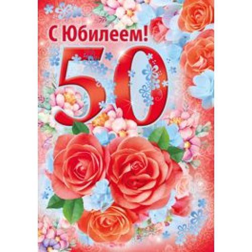 лесные открытки с днем рождения на 50 лет крестному интересное, что все